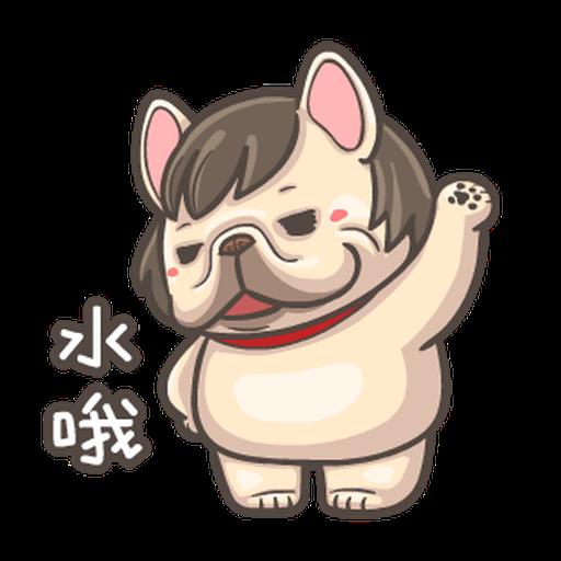 法鬥皮古-台語嘛A通(第14彈) - Sticker 1