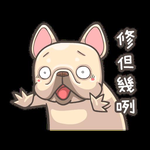 法鬥皮古-台語嘛A通(第14彈) - Sticker 2