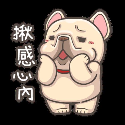 法鬥皮古-台語嘛A通(第14彈) - Sticker 3