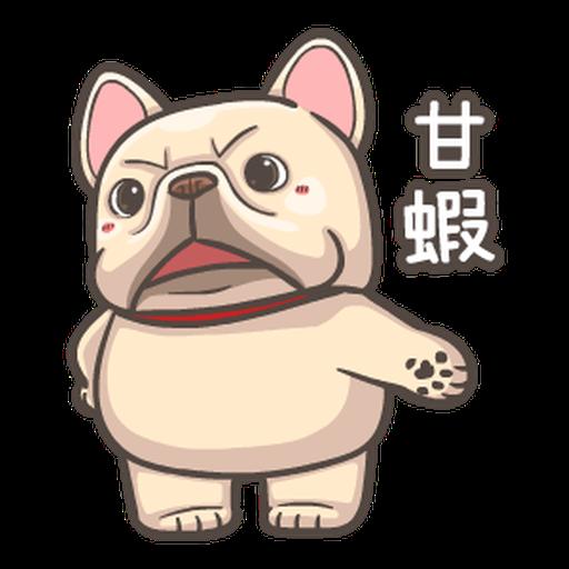 法鬥皮古-台語嘛A通(第14彈) - Sticker 5