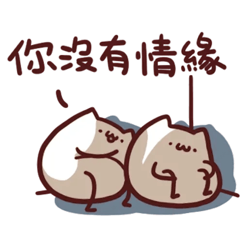 倉鼠 3 - Sticker 3