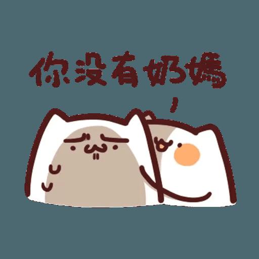 倉鼠 3 - Sticker 1