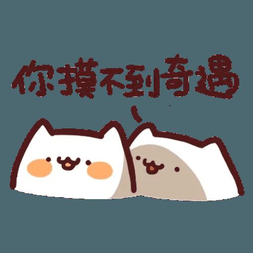 倉鼠 3 - Sticker 2