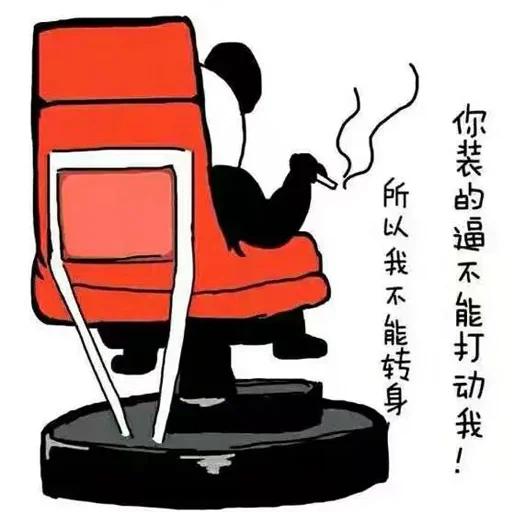 Chinameme1 - Sticker 2
