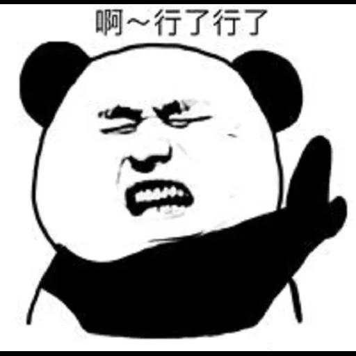Chinameme1 - Sticker 11