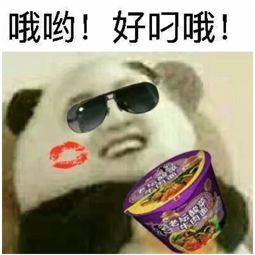 Chinameme1 - Sticker 4
