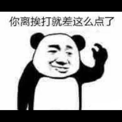 Chinameme1 - Sticker 8