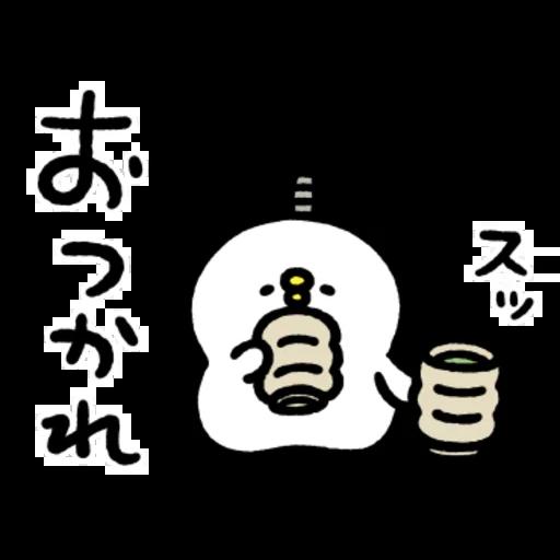 P助 - Sticker 25