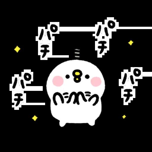 P助 - Sticker 8