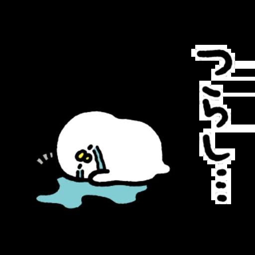 P助 - Sticker 22