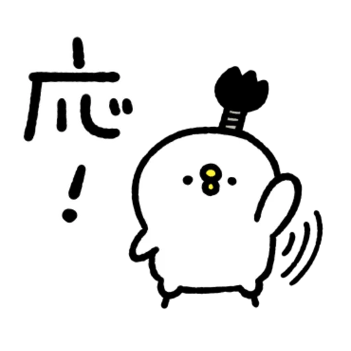 P助 - Tray Sticker