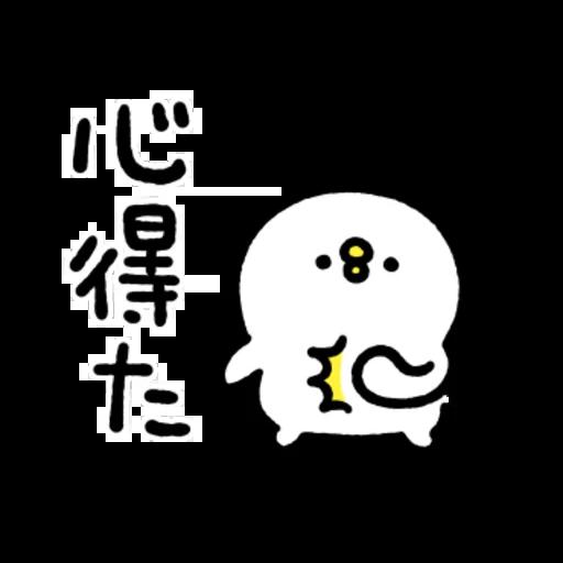 P助 - Sticker 4
