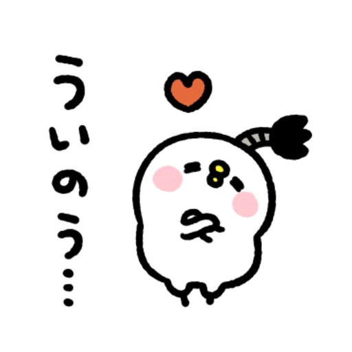 P助 - Sticker 30