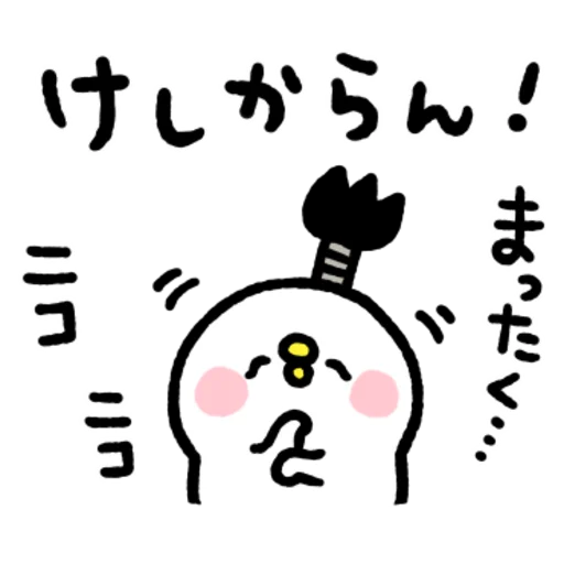 P助 - Sticker 29