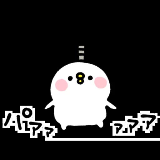 P助 - Sticker 7