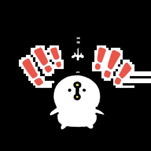 P助 - Sticker 13