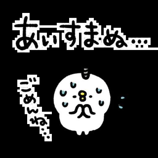 P助 - Sticker 15