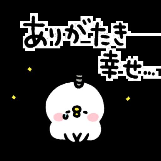 P助 - Sticker 10