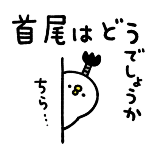 P助 - Sticker 5