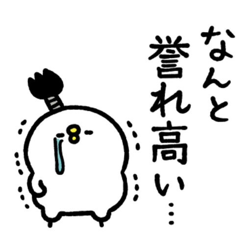 P助 - Sticker 12