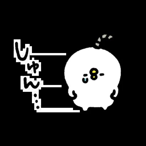P助 - Sticker 24
