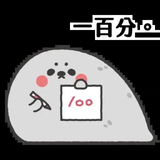 好多豹 - Sticker 2