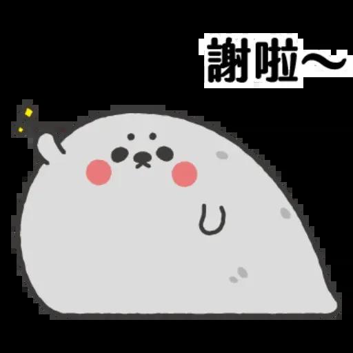好多豹 - Sticker 7