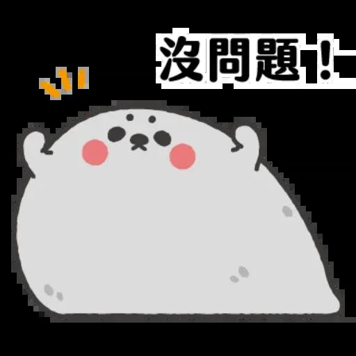 好多豹 - Sticker 13