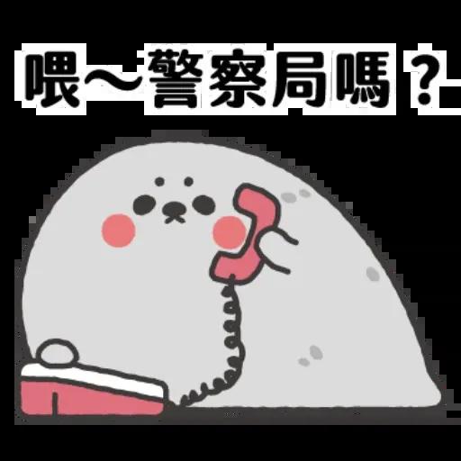 好多豹 - Sticker 16
