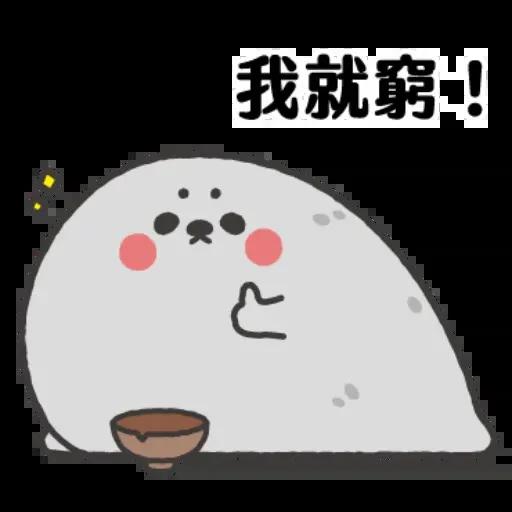 好多豹 - Sticker 27
