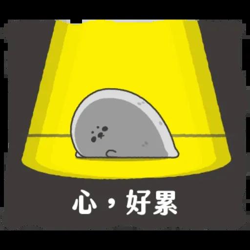 好多豹 - Sticker 12