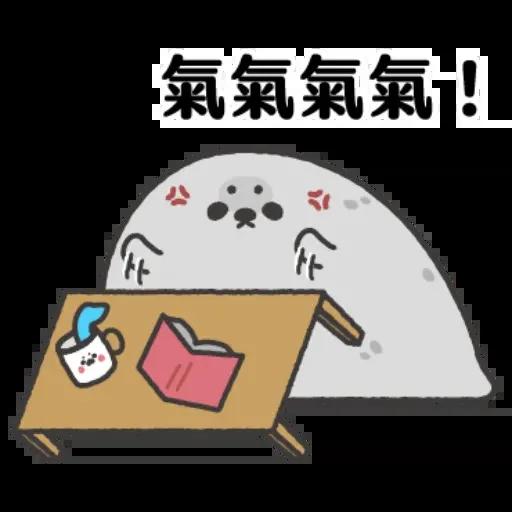 好多豹 - Sticker 11