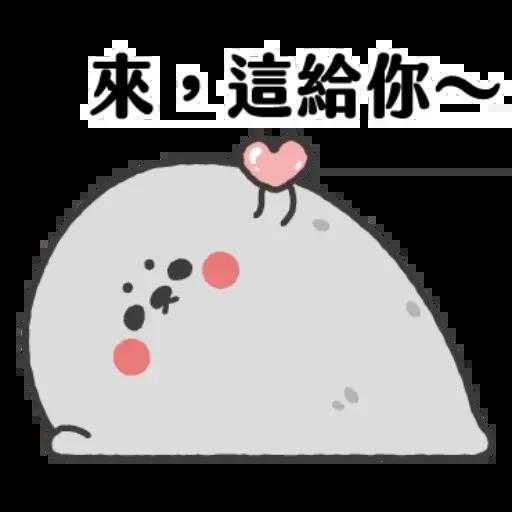好多豹 - Sticker 6