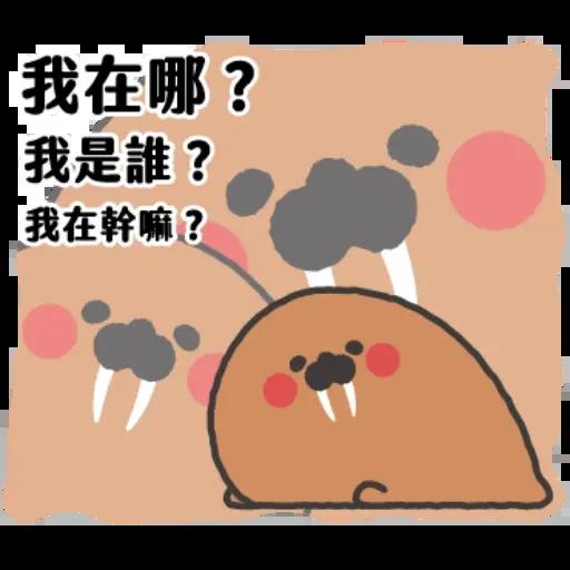 好多豹 - Sticker 29