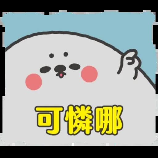 好多豹 - Sticker 19