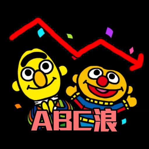 Sesame_STOCK2 - Sticker 28