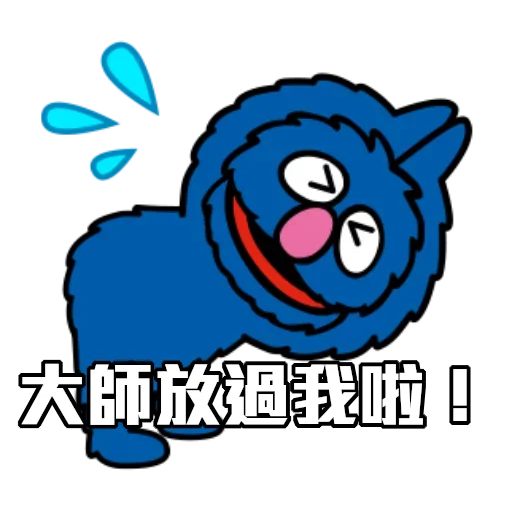 Sesame_STOCK2 - Sticker 15