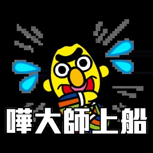 Sesame_STOCK2 - Sticker 14