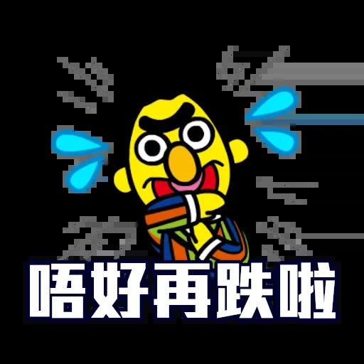 Sesame_STOCK2 - Sticker 19
