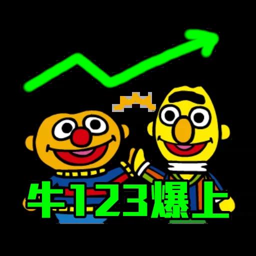 Sesame_STOCK2 - Sticker 29