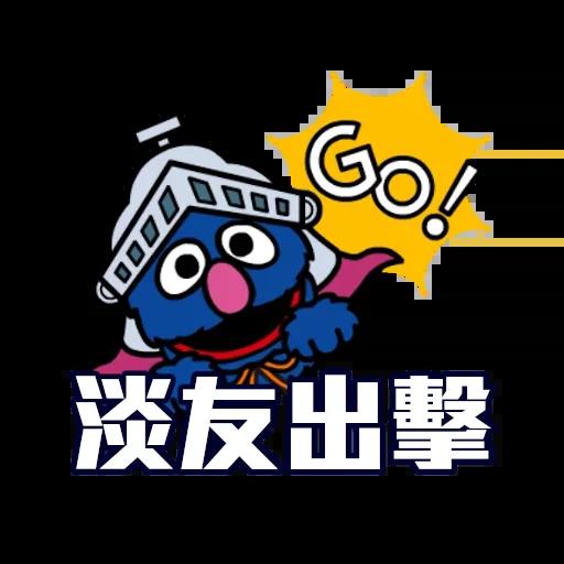 Sesame_STOCK2 - Sticker 21