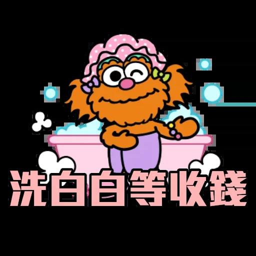Sesame_STOCK2 - Sticker 22