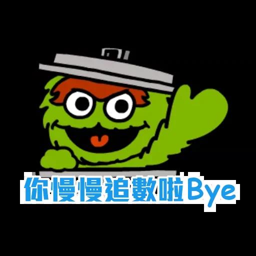 Sesame_STOCK2 - Sticker 23