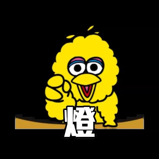 Sesame_STOCK2 - Sticker 13