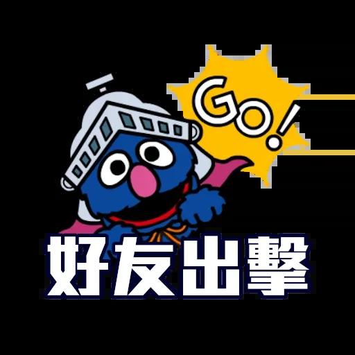 Sesame_STOCK2 - Sticker 20
