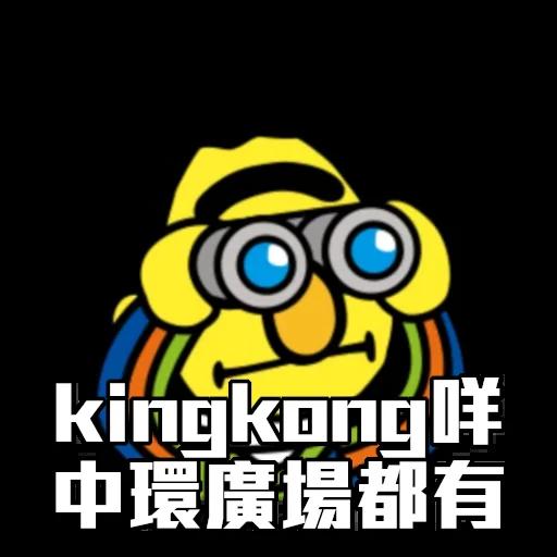 Sesame_STOCK2 - Sticker 12