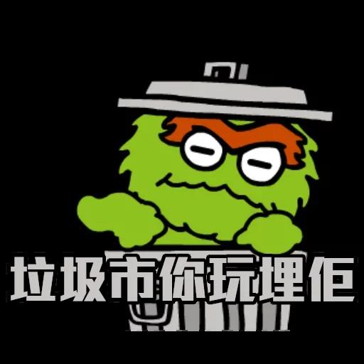 Sesame_STOCK2 - Sticker 24