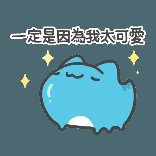 貓貓蟲咖波 - Sticker 4