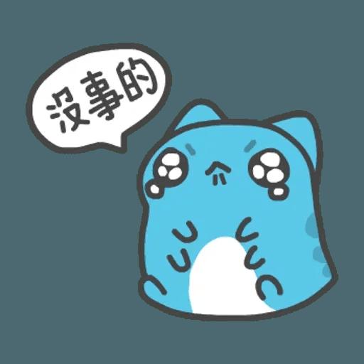 貓貓蟲咖波 - Sticker 13