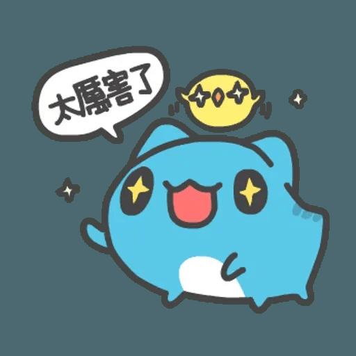貓貓蟲咖波 - Sticker 17